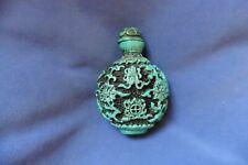 Fiole flacon à parfum sels ou tabac chinois en laque bleue sculptée Chine