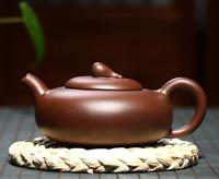 Chinese Yixing Zisha Pottery 260cc Purple Clay Handmade Jumble-beads Teapot