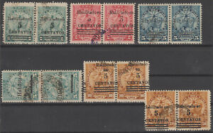PARAGUAY Old stamps pairs set, Used - Look! Overprint HABILITADO