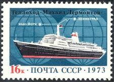 Russia 1973 Passenger Liner/Ships/Tourism/Transport/Business/Commerce 1v n44213