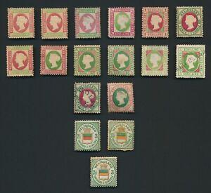 HELIGOLAND STAMPS 1873-1888 QV ORIGINALS & OFFICIAL REPRINTS FOR THE SPECIALIST