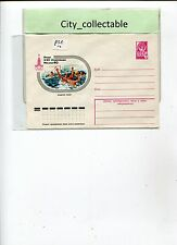 PS10 # MINT P/STATIONERY ENVELOPE CCCP RUSSIA * SPORT - WATERPOLO