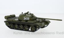 47106 Premium ClassiXXs 1:43 Panzer T-55 NVA DDR Armee Militär