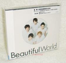 Arashi Beautiful World Taiwan Limited CD + 48P booklet (digipak package)
