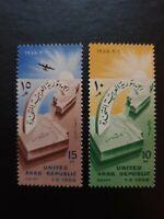 UAR(United Arab republic) - 1958 - Birth of United Arab Republic  - stamps - MNH