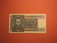 Burma 5 Kyat UNC Banknote Paper Money Currency MYANMAR 1973 Asia Note BILL