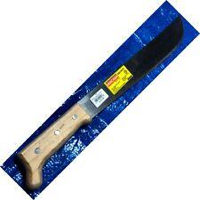 "Imacasa Machete 127 18"" High Carbon Steel Balde Hardwood Handle 127-18P-MI L@@K!"