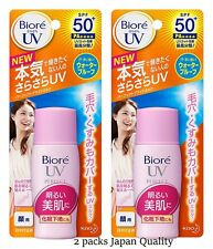 BIORE UV Perfect Bright Milk Kao 2018 Sunscreen SPF50+ PA++++ Waterproof