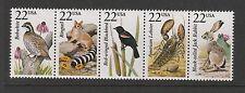 USA 1987 Capex 87 strip UM Wildlife SG 2271/75