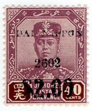 (I.B) Malaya States Revenue : Johore $2 OP (Japanese Occupation)