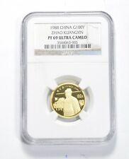 PF69 UCAM 1988 China Zhao Kuangyin 100 Yuan Gold Coin - Graded NGC *0168