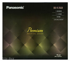 50 Years Archival Grade Panasonic BD-R 25GB 6x Speed Premium Quality Bluray Disc