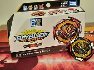 Beyblade Burst Dynamite Battle: Dynamite Belial