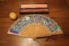 Antique Chinese Cantonese Carved Sandalwood Fan