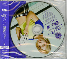 AOA-MUNEKYUN (CHOA VER.)-JAPAN CD Ltd/Ed A95