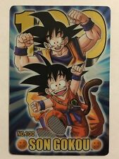 Dragon Ball Z Gumica Silver 100 (2004)