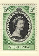 NIGERIA 1953 CORONATION BLOCK OF 4 MNH