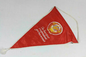 OLD SOVIET FLAG BANNER WINNER SECRET POLICE MVD PENNANT