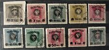 More details for poland - 1918 -1919 lublin second issue - selection of 10 overprints - used
