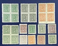 1942 CHINA SUN YATSEN STAMP LOT INCLUDING BLOCKS, CENTRAL TRUST PRINT