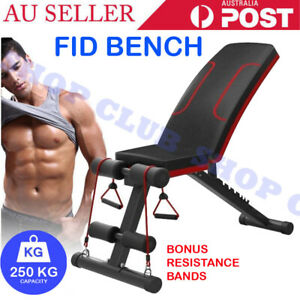 NEW Adjustable Weight FID Bench Fitness Flat Incline Gym Home Steel Frame Gift