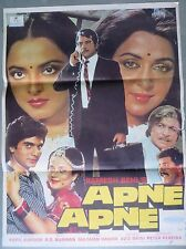 "1987Bollywood Movie Poster Apne Apne Stars Jeetendra Rekha Hema malini 40x30"""