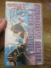 Manga Anime Animated Shadow Skill The Movie VHS Video Tape (NEW)