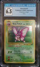 Venomoth No. 049 Jungle Japanese Holo Rare CGC 6.5 Ex/NM+ Pokemon TCG