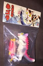 NEGORA CAT & BIG FISH KAIJU FIGURE MAX TOY COMPANY NIB RARE 19th 2012 Version