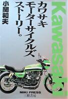 Kawasaki Motorcycles Story History Guide Book 4895221962