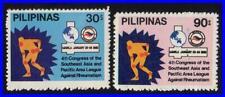 PHILIPPINES 1980 RHEUMATISM CONGRESS SC#1447-48 MNH MEDICINE