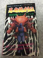 Ninja Gaiden Ninja Ryukenden Complete strategy technique book / NES