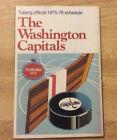1975-76 Washington Capitals Hockey Pocket Schedule NHL Tuborg Beer Vintage