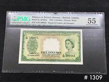 Malaya & British Borneo - 1953 $5  | PMG55