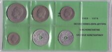 GREECE SET OF USED GREEK COINS 1969/70