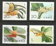 P.R. OF CHINA 1995-6 FLOWER SWEET OSMANTHUS COMP. SET OF 4 STAMPS IN MINT MNH