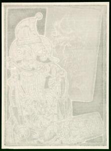 Richter, Gerenot (1926 Dresden – 1991 Berlin)  Neujahrsgrafik an Walter Womacka
