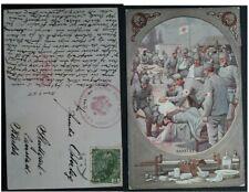 "RARE 1915 Austria Censor Postcard "" Sanitat""  ties 5H stamp canc Vienna"