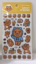 [Kakao Friends] Epoxy Sticker RYAN Cute Decorative sticker KoreaFamous Character