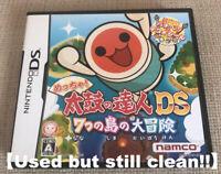 Taiko no Tatsujin Nanatsu no Shima no Daibouken 7tsu no Nintendo DS Japan ver