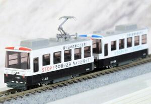 Kato Pocket Line Series Tram (Chibi-den `Tram of My Town`),2-Car Set, N gauge