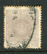 PORTUGUESE ANGOLA;  1870 early classic Crown Type used 100r. value, Postmark