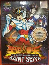 DVD Anime The Great Collection of Saint Seiya..10DVDs Box Set All Region Eng Sub
