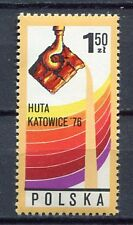 35912) POLAND 1976 MNH** Kattowitz steel work 1v