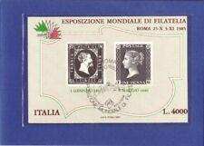 1985 Foglietto Expo Mondiale Filatelia Italia 85 Usato Bf1 Annullo Speciale