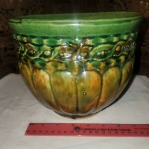 Blended Glaze Jardiniere produced by the Nelson McCoy Pottery Company No. 40
