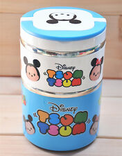 Disney tsum tsum lunch box blue picnic lunch Double layer keep warm U151 love