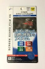 New PSP SCREEN GUARD FILM HG with Cleaning Cloth JAPAN Scratch Repair Type