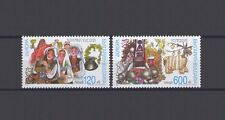 BULGARIA, EUROPA CEPT 1998, NATIONAL FESTIVALS, MNH