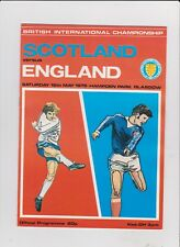 1976 Scotland v England at Hampden Park.